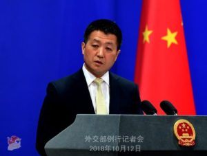 外交部:日本首相安倍晋三将于10月25日至27日访华