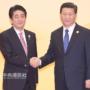 日学者:中日峰会可能签署约60项合作备忘录