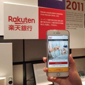 【东京直击】日本网银乐天社长永井启之:手续费便宜加方便是成功关键