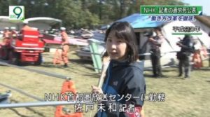 女记者过劳死NHK疑卸责父母奔走公开真相