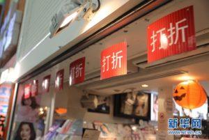 """日本吸引""""十一""""中国游客 网络成为新着力点"""