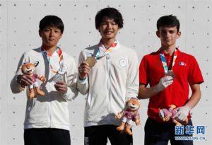 青奥会攀岩:日本选手土肥圭太获男子全能冠军
