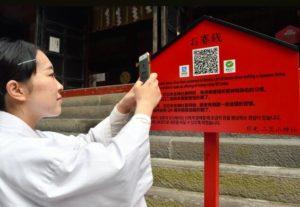 与时俱进!日本日光市一神社推出扫码支付香火钱服务
