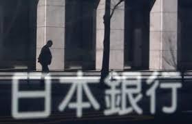分析师:外在不确定性影响日本大型企业信心续降