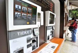 日光东照宫引入交通卡结算系统 售票机可应对多语种
