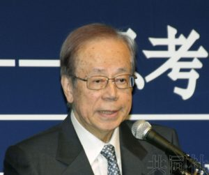 """日本前首相福田在""""东京-北京论坛""""呼吁维护国际秩序"""