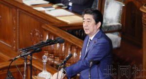 安倍称修改宪法第九条事关国防之根本