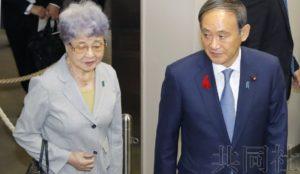 菅义伟出席支援绑架受害者集会 强调早日解决问题决心