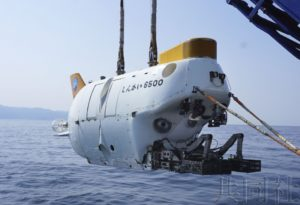 """""""深海""""调查船改为单人驾驶 可搭乘2名研究人员"""