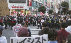 """日本""""反移民""""团体游行引发市民抗议"""