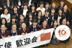 日本驻华大使接见日中交流项目高中生