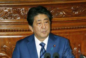 安倍发表施政演说 称坚信修宪会达成广泛一致
