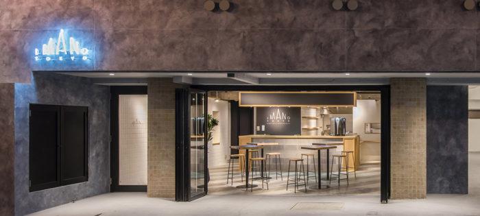 新宿:IMANO TOKYO HOSTEL/CAFE&BAR