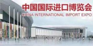 日企在中国进博会的意向成交额达58亿日元