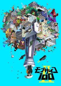 《灵能百分百》第2季动画公布主视觉图 1月7日开播
