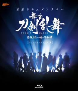舞台剧《刀剑乱舞》系列最新作将于2019年公演