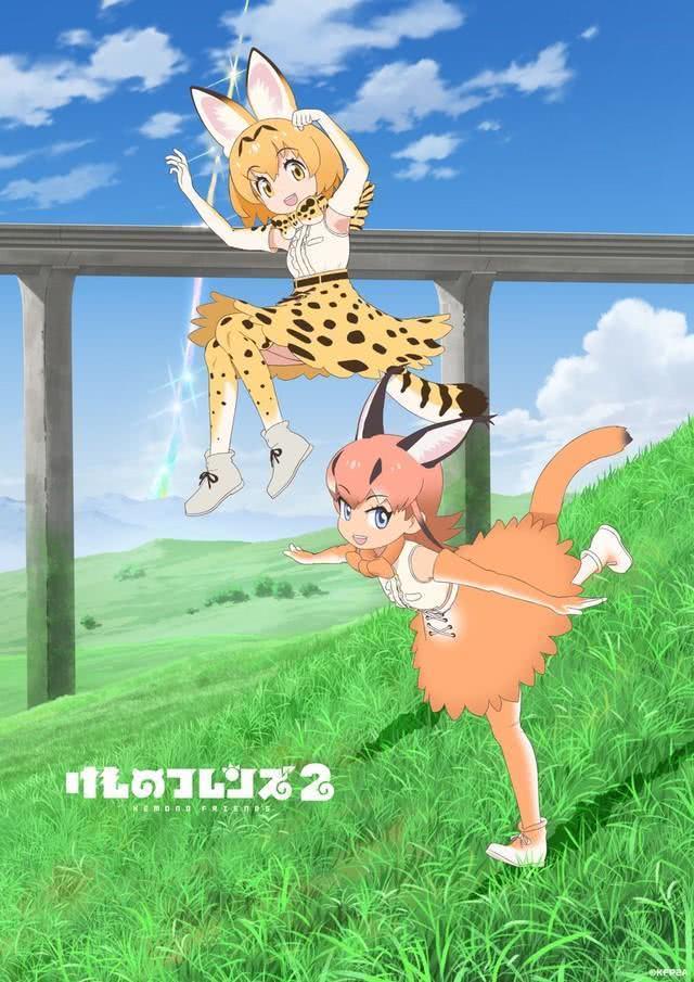还是原来的配方 《兽娘动物园2》OP详情公布