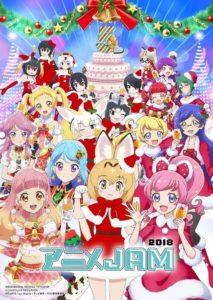 可爱圣诞装!Anime JAM2018主视觉图公开