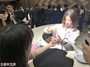 花王美容人工皮肤2019年上市