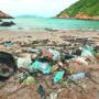 日本拟修改海岸漂抵垃圾对策基本方针应对微塑料