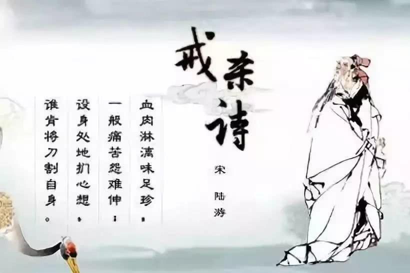 【小陆精选佛教人生】学佛的人一定要吃素吗?20181105