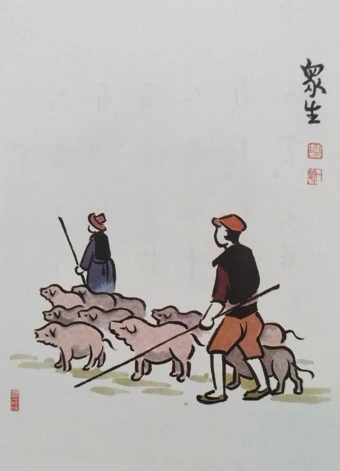 【小陆精选佛教人生】从事杀生的人最终是不会富裕的20181117