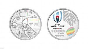庆祝橄榄球首次在日举行 日本将发行纪念币
