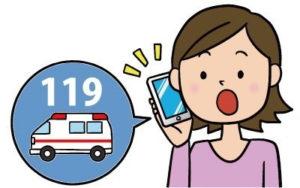 日本119多语种服务比例升至38%