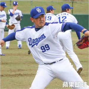 松坂大辅王牌再现明年18号球衣再登场