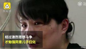 张本母亲哭诉拒绝儿子入籍日本?辟谣!原采访视频采访内容曝光