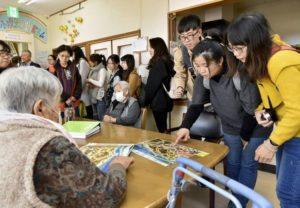 高知县福利设施将接纳台湾大学生实习