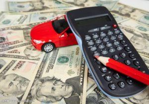 日美欧车企高管领取超高年薪 被批应重视工资差距过大问题