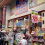 日本消费税轻减税率太复杂官方新QA助厘清