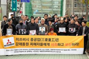 快讯:韩最高法院就原劳工等诉讼案勒令三菱重工赔偿