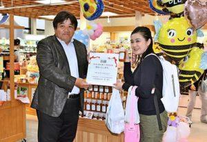 岛根萩・石见机场蜂蜜累计售出8888瓶