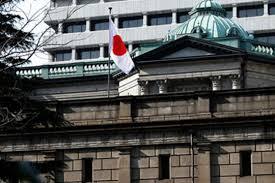 日本央行总资产达545万亿日元 创新高