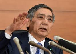 日本央行行长黑田东彦:日本央行将致力于确保金融体系的稳健,以遍稳定的向企业和家庭提供更好的金融服务