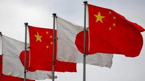 国际苹道:中日竞合下的日本与东协关系(沈家铭)