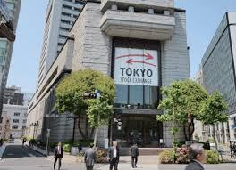 日本股市:收盘上涨盘中触及一周高位,受大阪获得世博会主办权提振