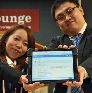 青森县实施AI回答游客提问的实证试验