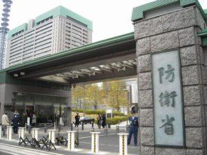 """日本政府受美压力正讨论引进""""防卫相关经费"""""""