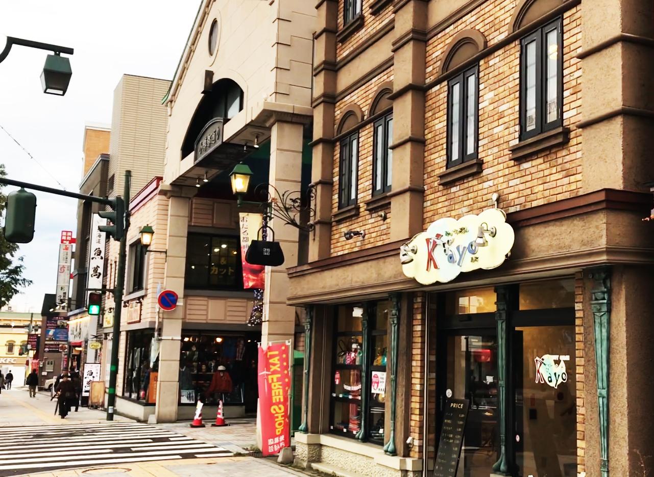 モダン・レトロな歴史散歩ができる街・小樽(北海道小樽市)~前編【連載:アキラの着目】