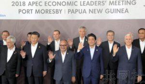 APEC峰会主席声明中未写进反保护主义