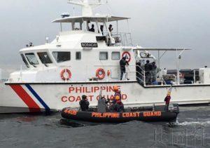 日海保与菲海岸警卫队实施应对海盗训练