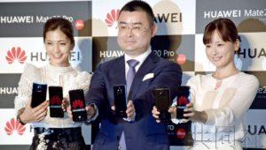 中国智能手机在日本的存在感提升