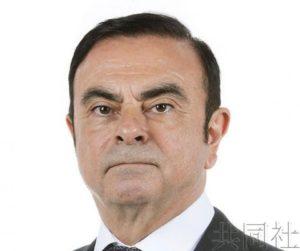 详讯:戈恩上年度报酬25亿日元 退任后报酬文件未签字