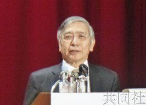 日央行行长反驳前任白川对货币宽松政策质疑