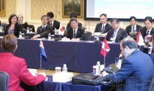 TPP首席谈判代表会议在东京召开 讨论扩容