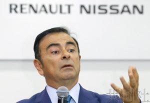 戈恩或有意隐瞒约80亿日元报酬