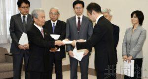 日本财政审议会建议着力推进医疗和大学等预算改革